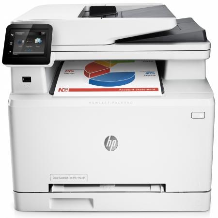 HP Color LaserJet M274n