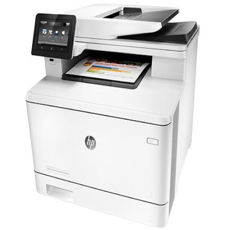 HP LaserJet Pro 400 color MFP M477fdn, CF378A