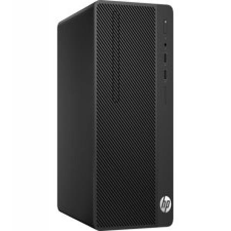 HP PC 290 G1 2VR92EA