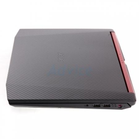 Acer Nitro 5 AN515-52-589Z